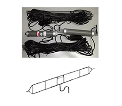Icom Folded Dipole Antenna